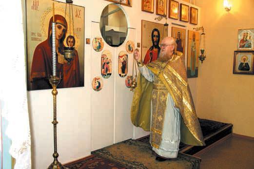 otec anatoliy