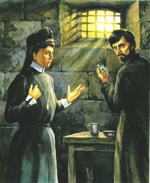 elizaveta i kalyaev