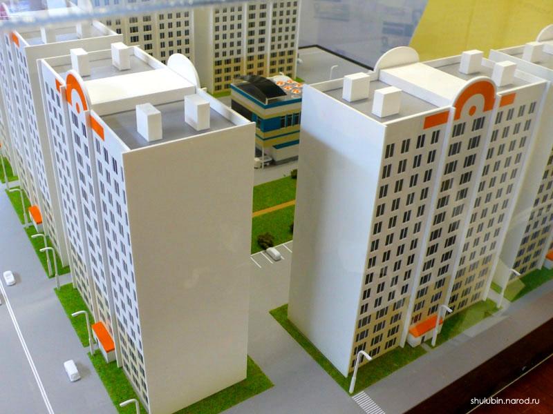как сделать макет многоэтажный дом картинка