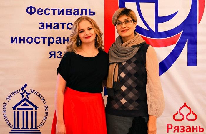 Дарья Бышова с Эллой Хрусталёвой