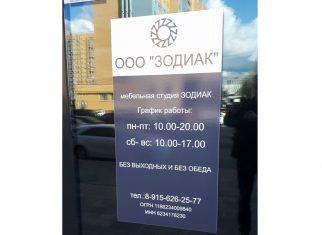 Постоянно закрытое помещение по адресу: Рязань, ул. Кальная, д. 5