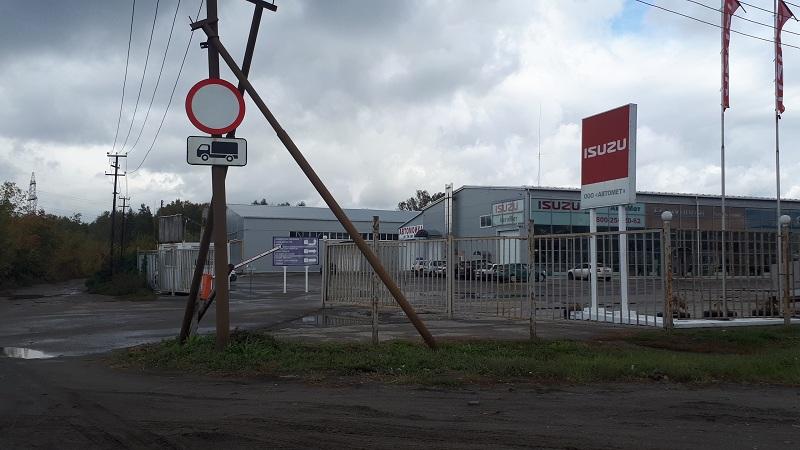 Производственный цех ООО «Зодиак», 195 км Окружной дороги