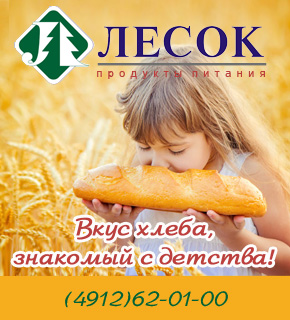 Лесок