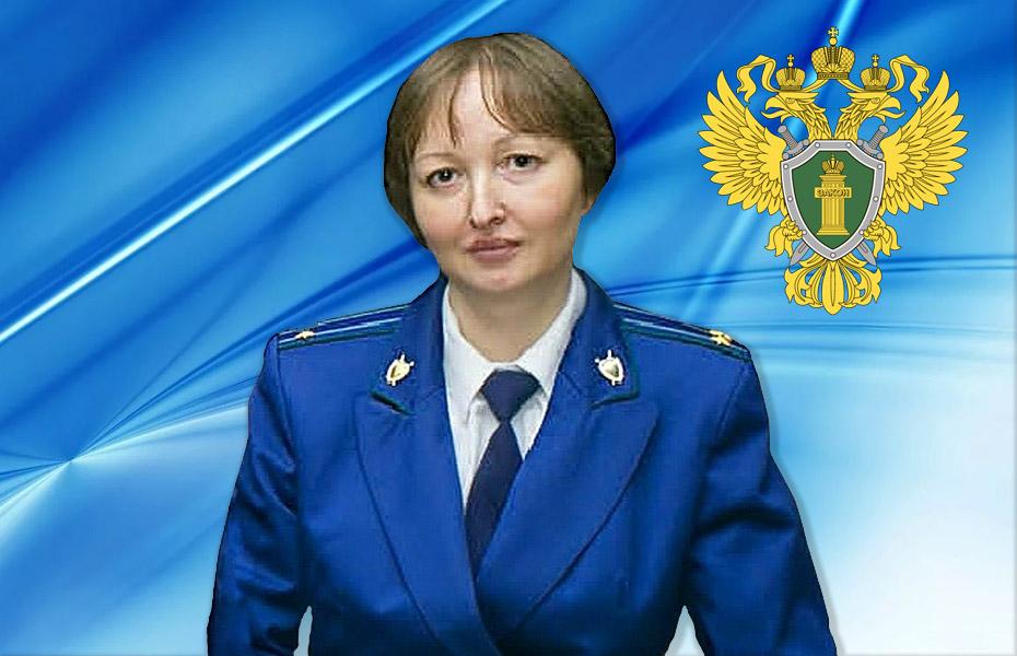 Оксана Сагеева прокурор Чучковского района Рязанской области