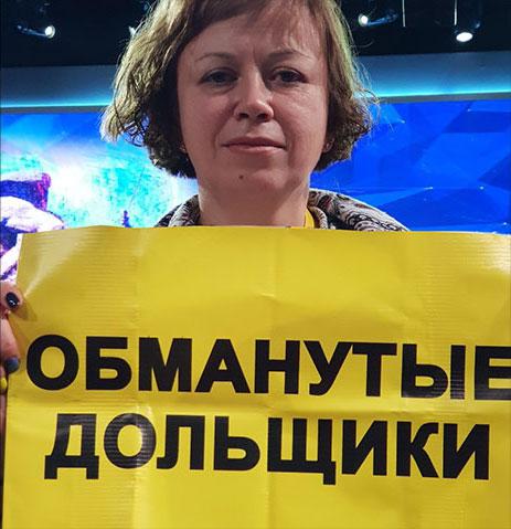 Алла Андреева на итоговой пресс-конференции Владимира Путина в 2018 году