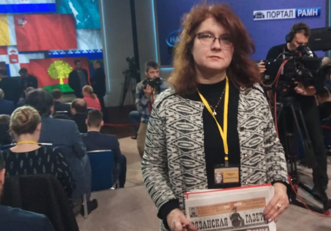 Лариса Комракова на ежегодной пресс-конференции Владимира Путина