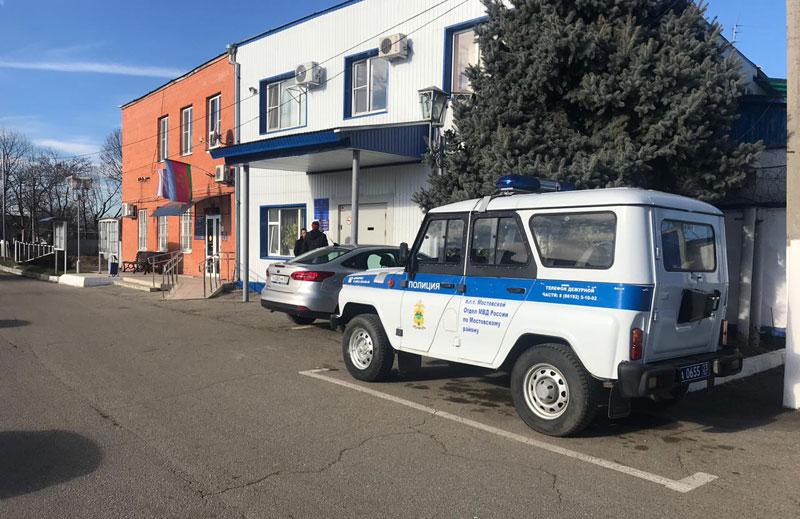 Полиция Мостовского района