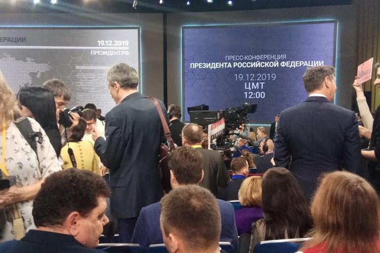 Ежегодная пресс-конференция Владимира Путина 2019