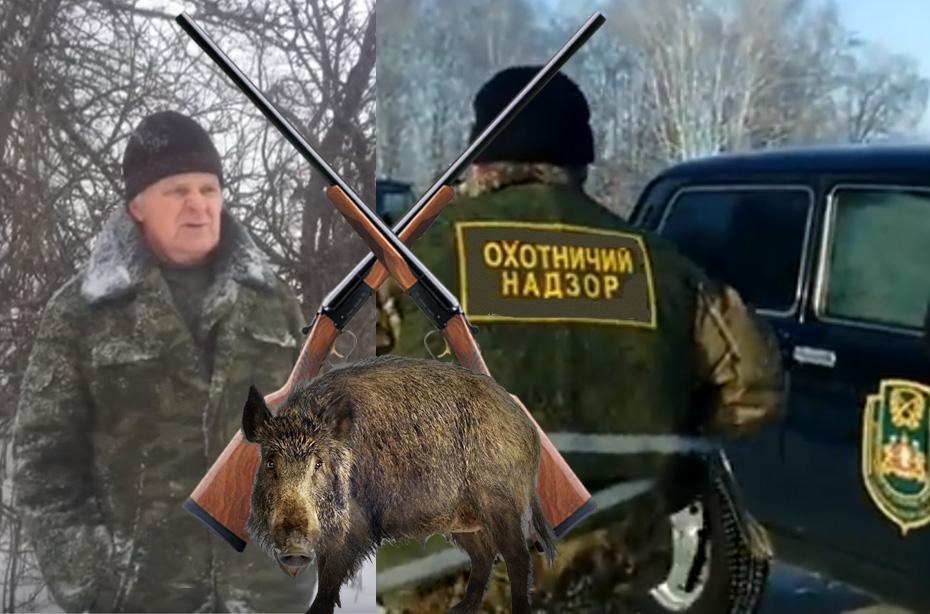 Рязанский охотинспектор избил и таскал за трос пожилого охотника