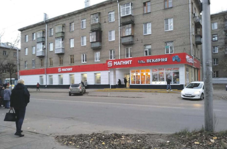 ул. Октябрьская, д. 8