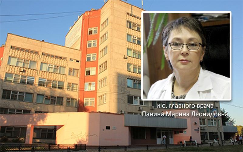 Панина Марина Леонидовна