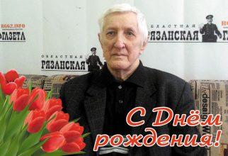 Грынин Арнольд Борисович